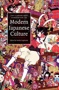 modernjapaneseculture