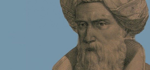Portrait of philosopher Avicenna