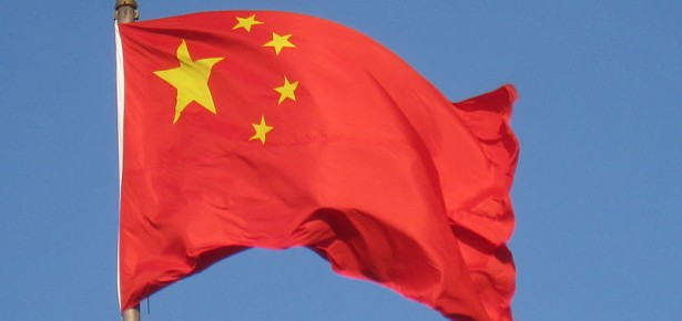 China and the Cosmopolitan First Amendment