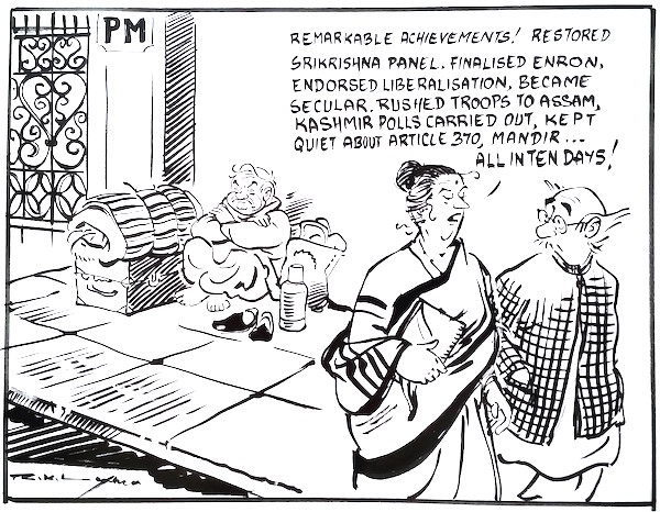 "R. K. Laxman, ""Passenger PM."" 1996. For Laxman, Prime minister Vajpayee stood out among politicians he'd seen and heard. Courtesy Dharmendra Bhandari."