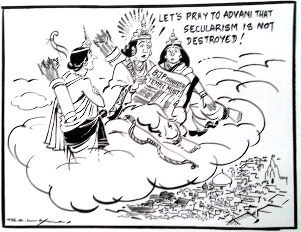 "R. K. Laxman, ""The lord's prayer."" 1991. Courtesy Dharmendra Bhandari."