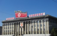 north-korea-2662076_1920