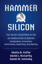 by Sheila M. Puffer , Daniel J. McCarthy , Daniel M. Satinsky