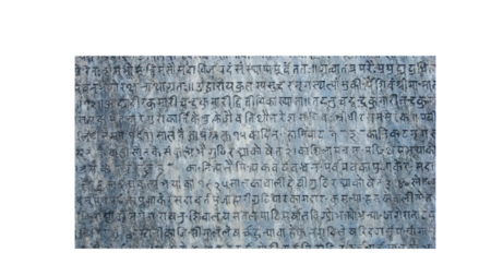 big-Decrees of 4th century athens 3