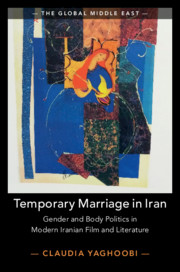 Temporary Marriage in Iran by Claudia Yaghoobi