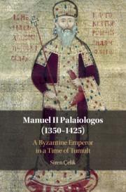 Manuel II Palaiologos (1350–1425)
