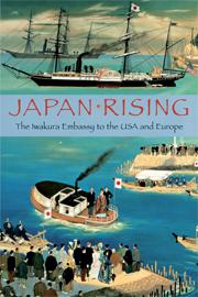 japan-rising