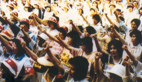 Women campaigning for equality in Japan