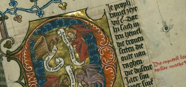 Medieval manuscript. Photo: Walters Art Museum via Creative Commons.