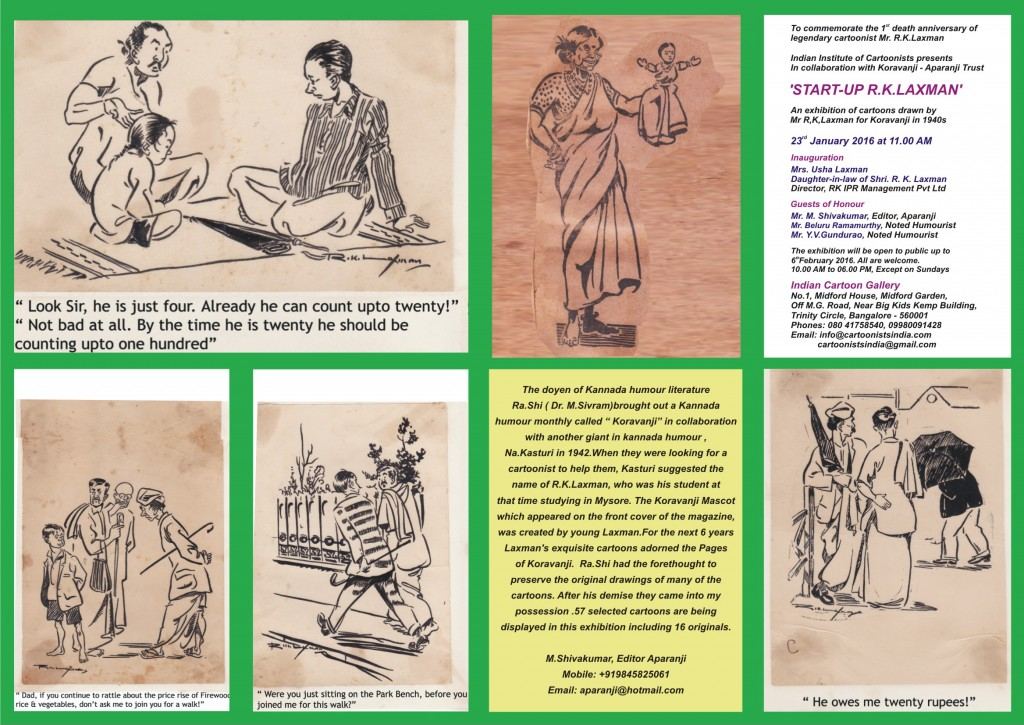 Flyer for exhibit of Laxman's earliest cartoons, which were published in the Kannada language magazine, Koravanji. 2015.