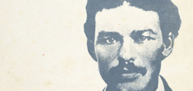John Anthony Copeland - Harper's Ferry