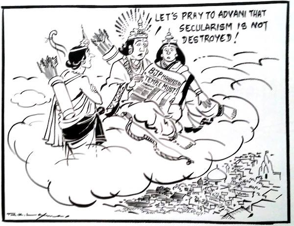 "R. K. Laxman, ""The lord's prayer."" 1991. Courtesy Dharmendra Bhandari."