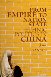 From Empire to Nation State by Yan Sun