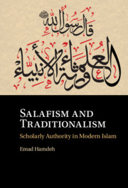 Salafism and Traditionalism By Emad Hamdeh